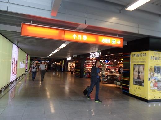ターミナルのショップエリア