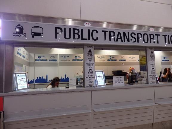 公共交通のチケット売り場