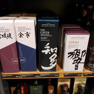 日本のウィスキー
