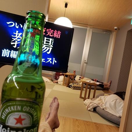 江戸遊リラクゼーションルーム