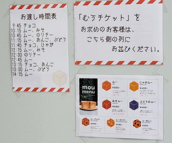 f:id:kemu-no-work2020:20200702073335j:plain