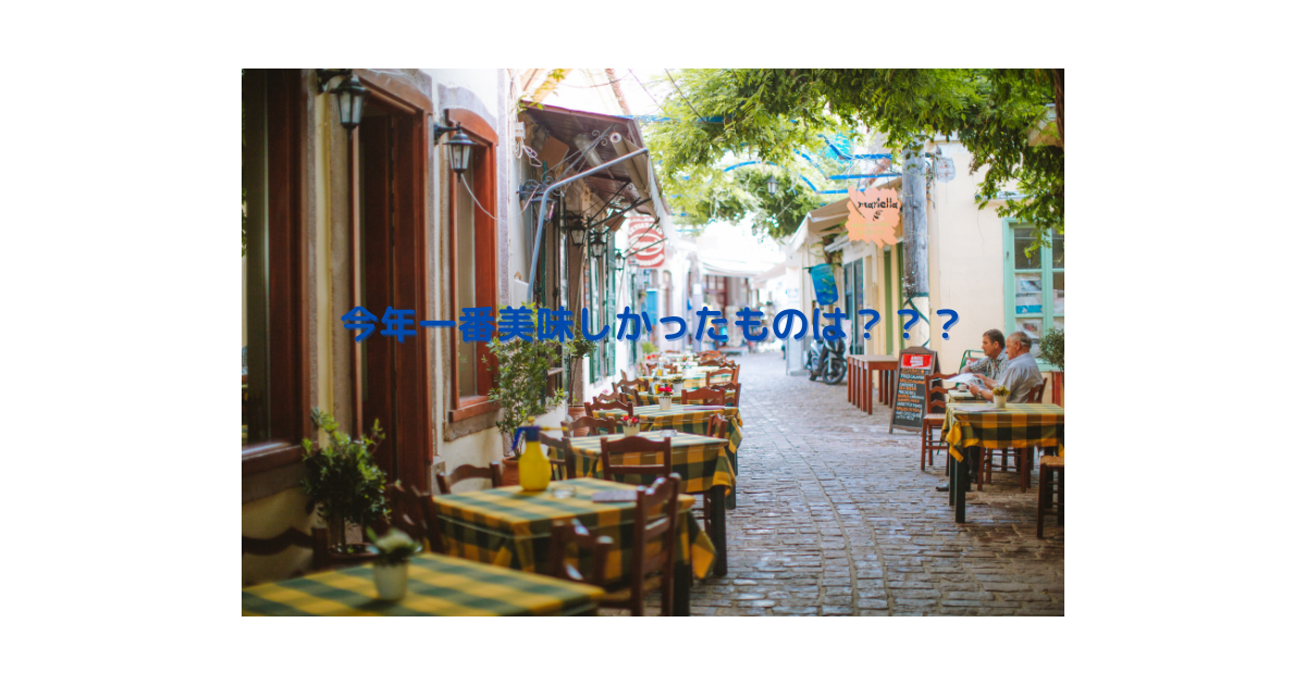 f:id:kemu-no-work2020:20210221112512p:plain