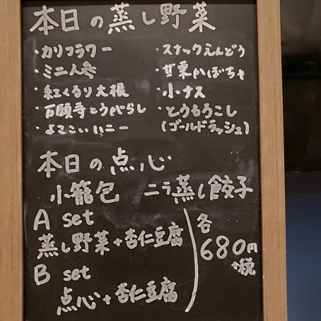f:id:kemu-no-work2020:20210824100758j:plain
