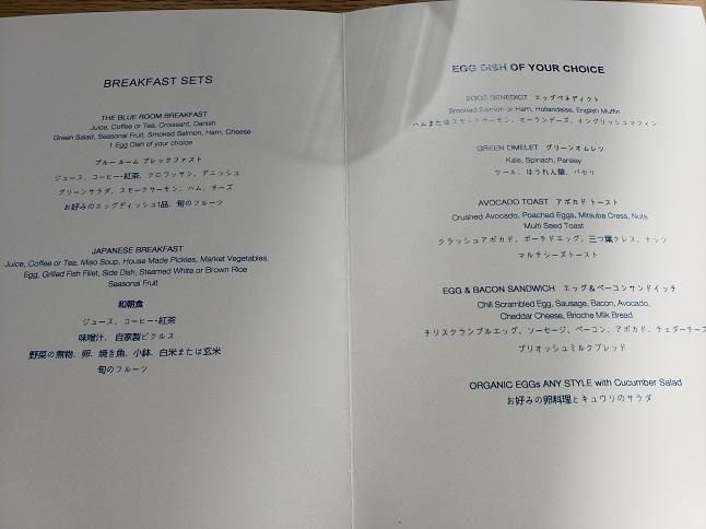 f:id:kemu-no-work2020:20210831214432j:plain