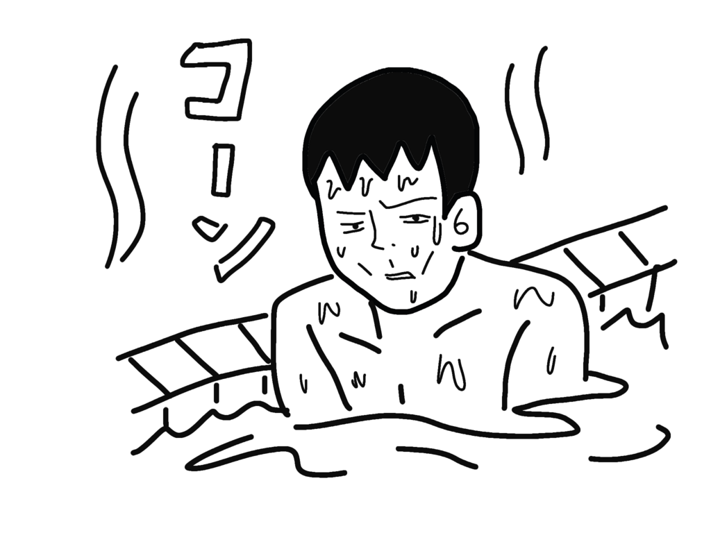 f:id:kemumakikagetiyo:20180401073738p:plain