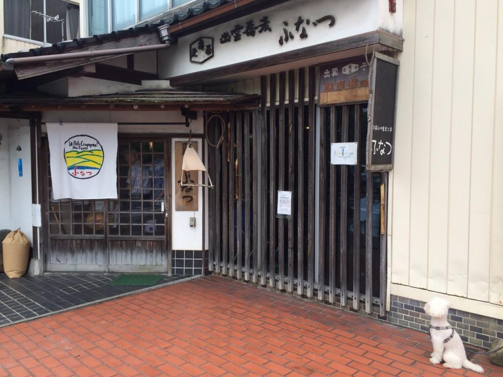 f:id:kemurikikakuku:20160627080256j:plain