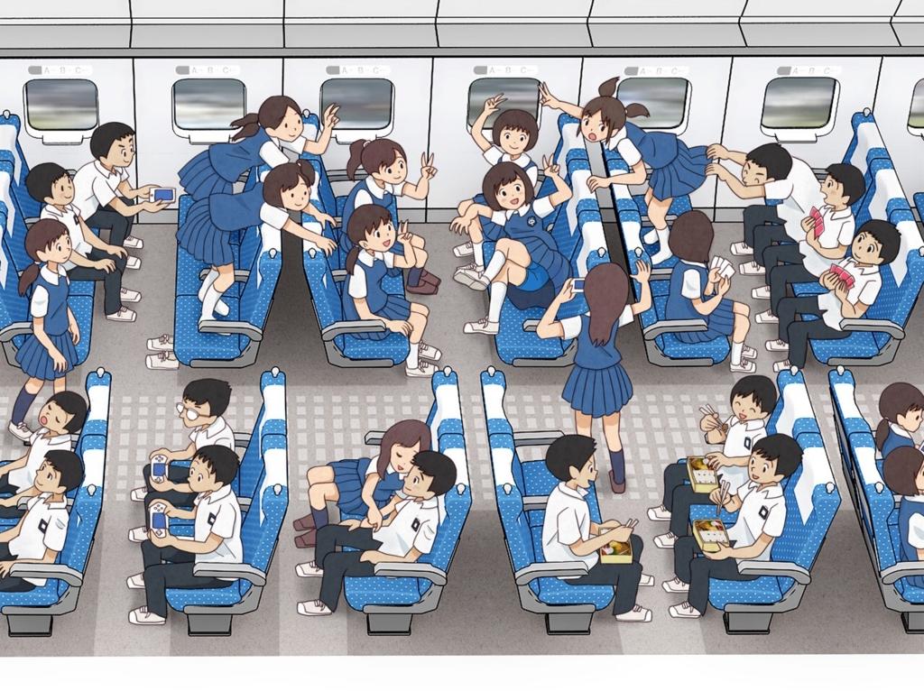 f:id:kemurikikakuku:20161110234036j:plain