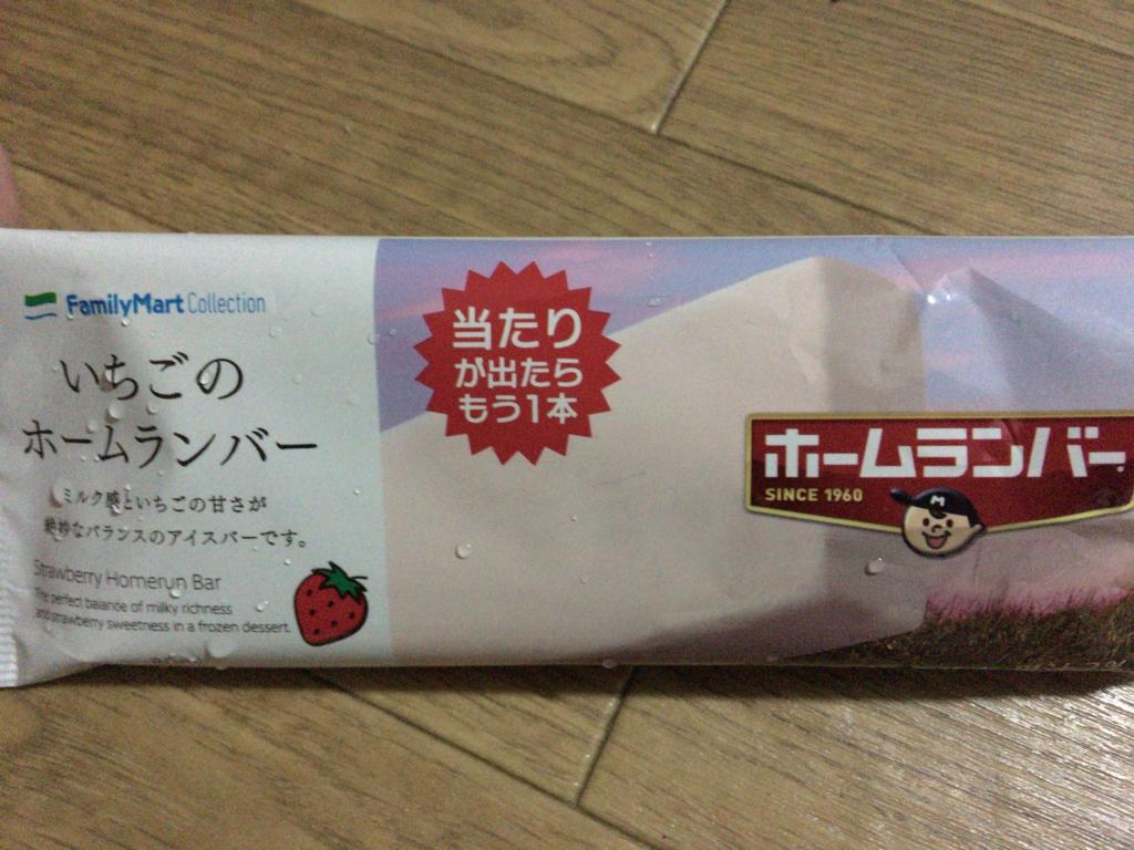 f:id:kemurikikakuku:20161214181753j:plain