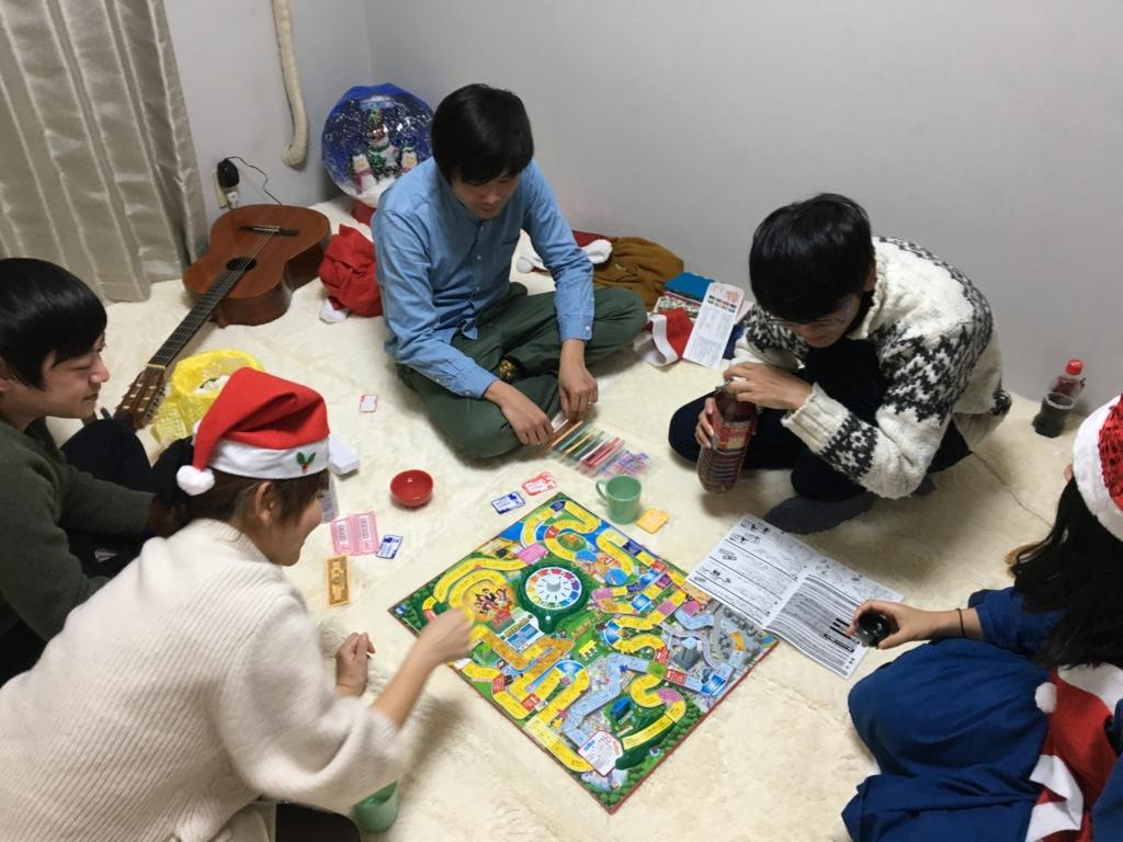 f:id:kemurikikakuku:20161225204410j:plain