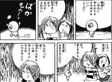 f:id:kemurikikakuku:20170106034722j:plain
