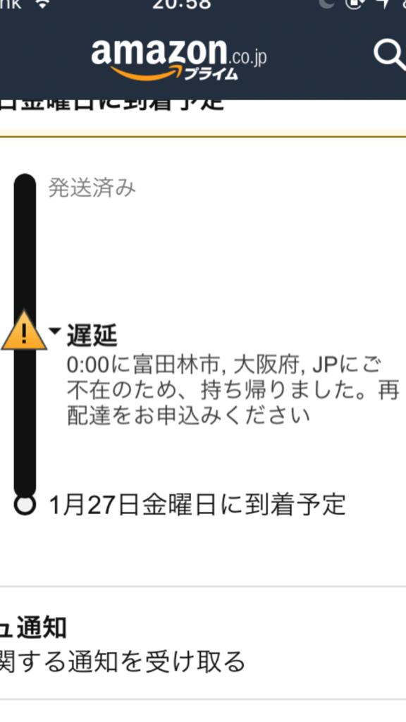 f:id:kemurikikakuku:20170127205922p:plain