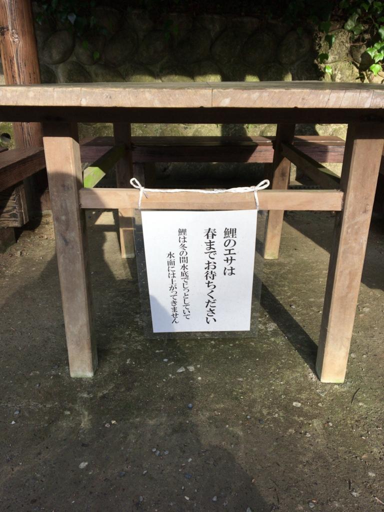 f:id:kemurikikakuku:20170227180223j:plain
