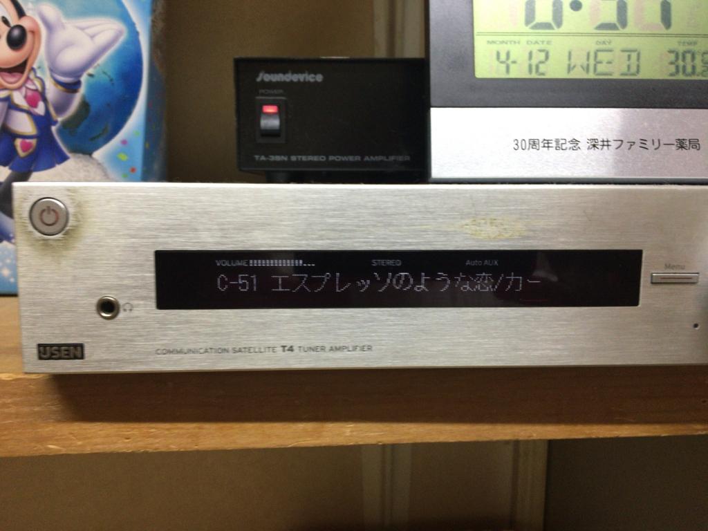 f:id:kemurikikakuku:20170412233747j:plain