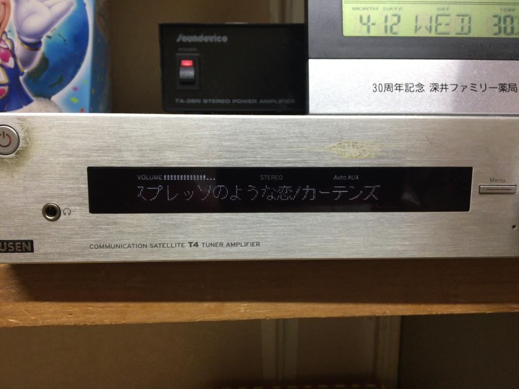 f:id:kemurikikakuku:20170412233815j:plain