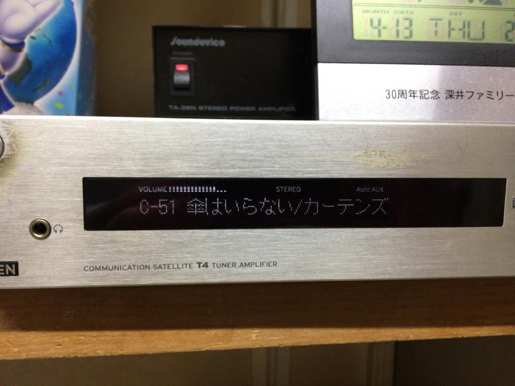 f:id:kemurikikakuku:20170413204832j:plain