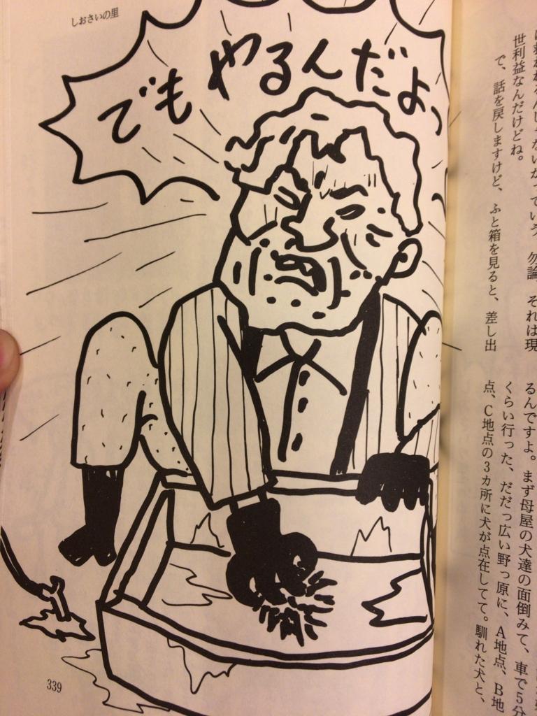 f:id:kemurikikakuku:20170420215423j:plain