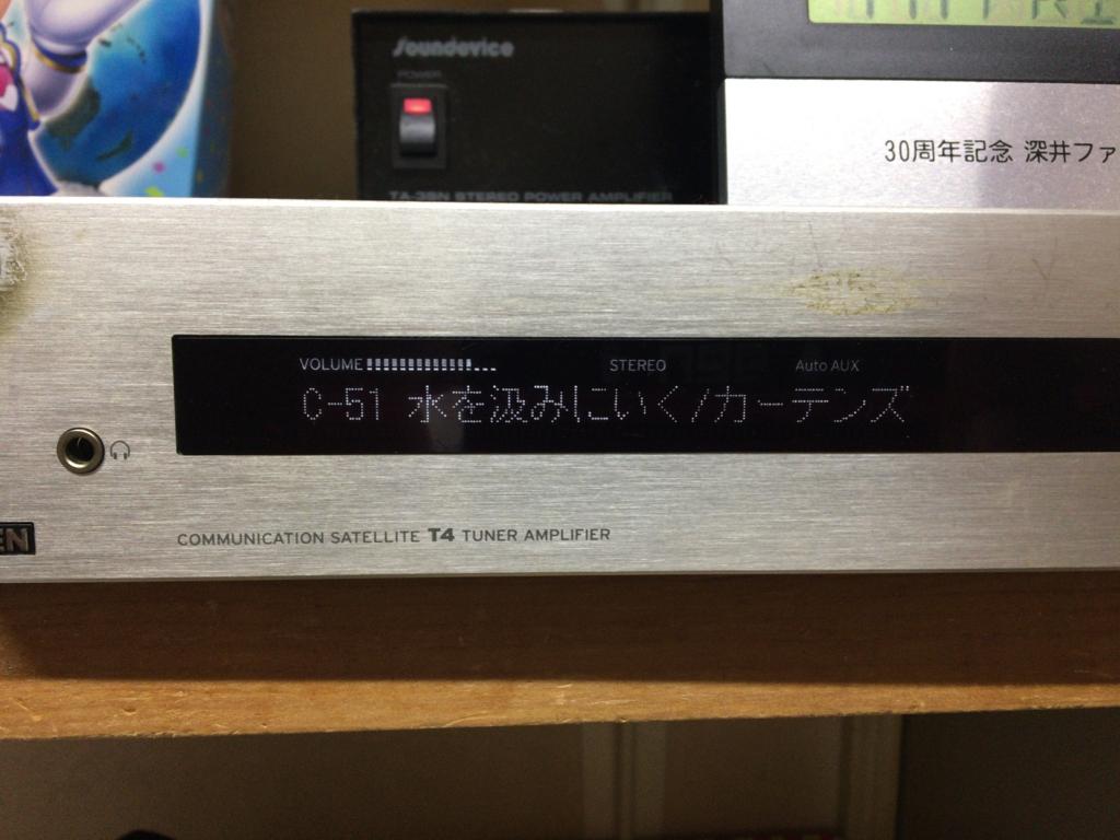 f:id:kemurikikakuku:20170425213453j:plain
