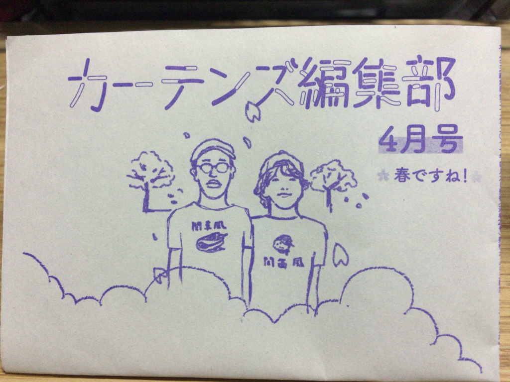 f:id:kemurikikakuku:20170426143706j:plain