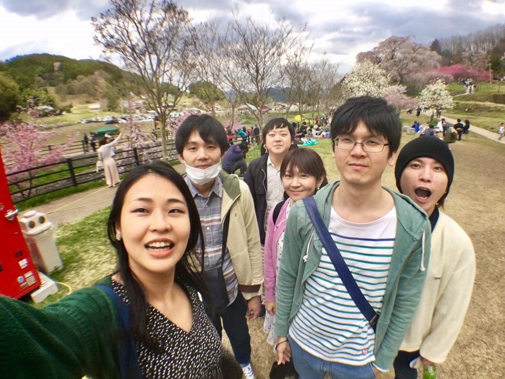 f:id:kemurikikakuku:20170430170122j:plain