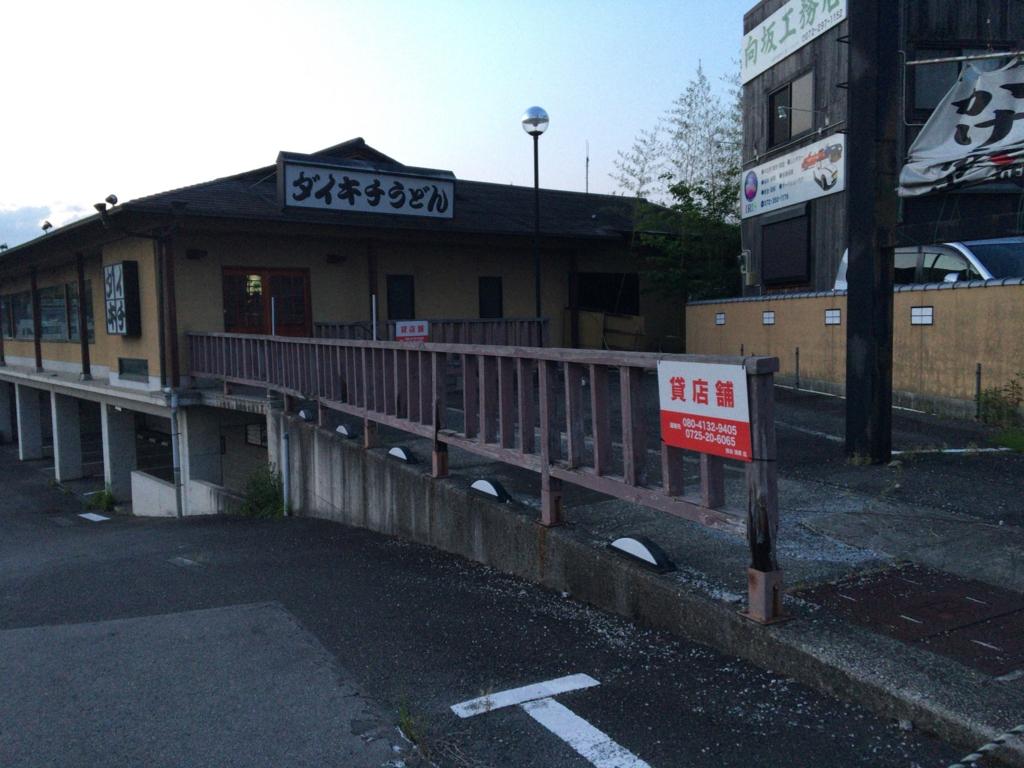 f:id:kemurikikakuku:20170502212304j:plain