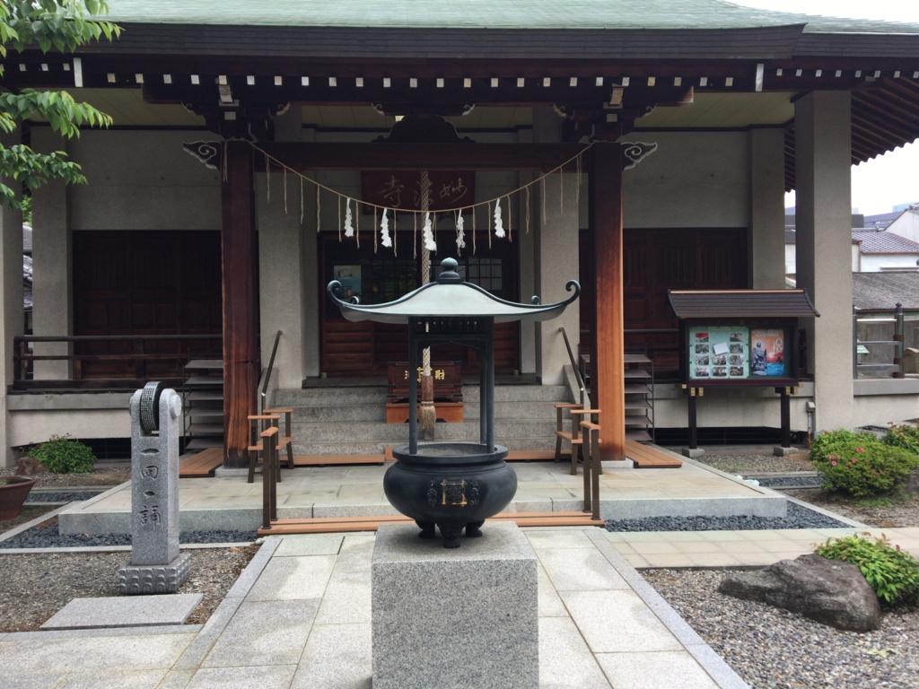 f:id:kemurikikakuku:20170518170518j:plain