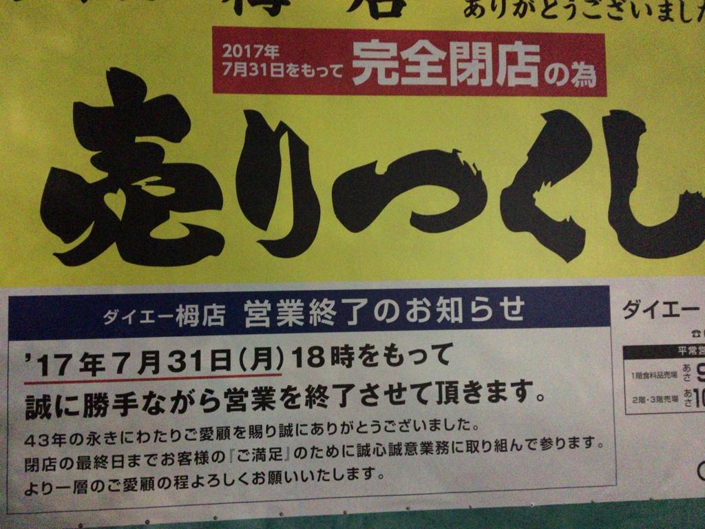f:id:kemurikikakuku:20170523221906j:plain