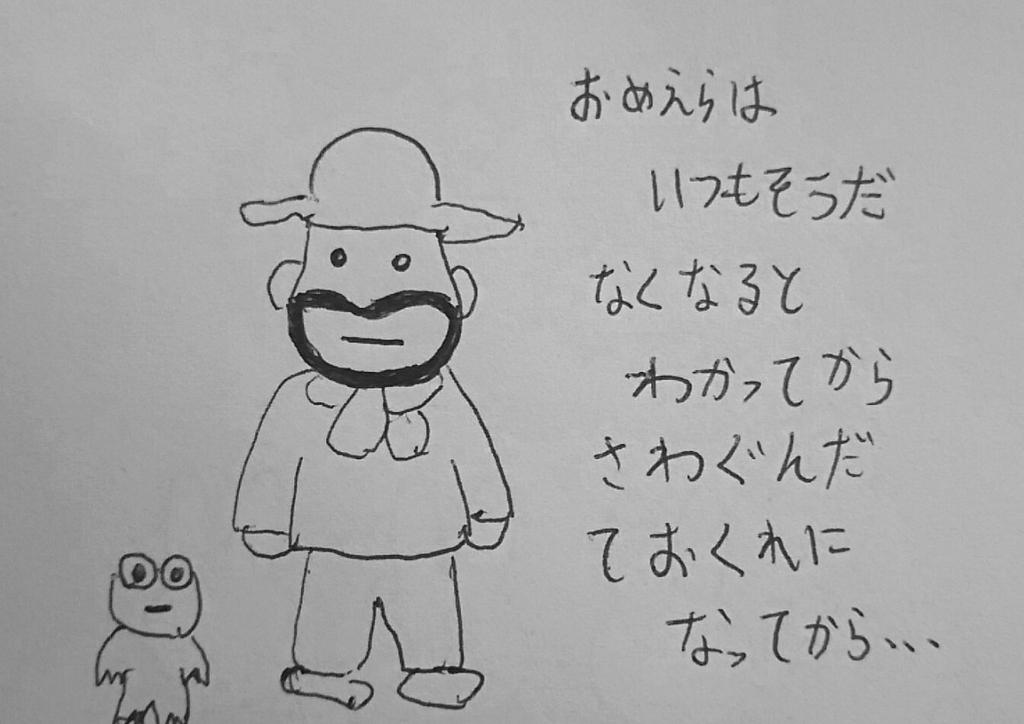 f:id:kemurikikakuku:20170526123424j:plain