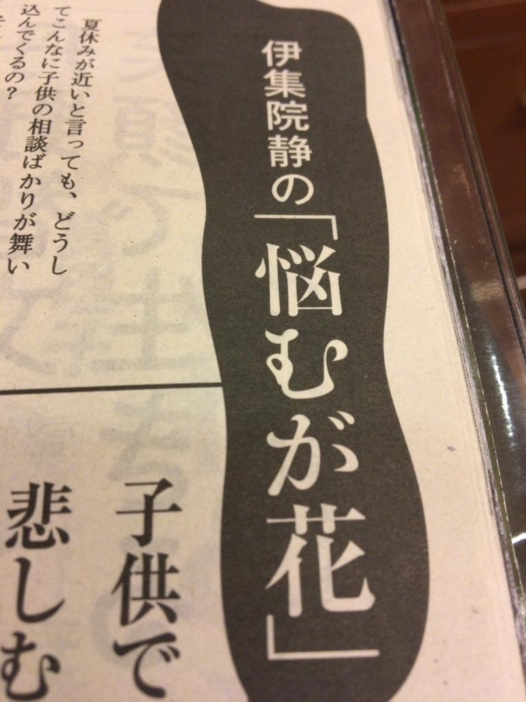 f:id:kemurikikakuku:20170721211215j:plain