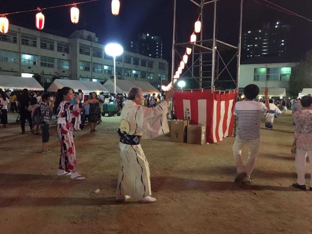 f:id:kemurikikakuku:20170829032657j:plain