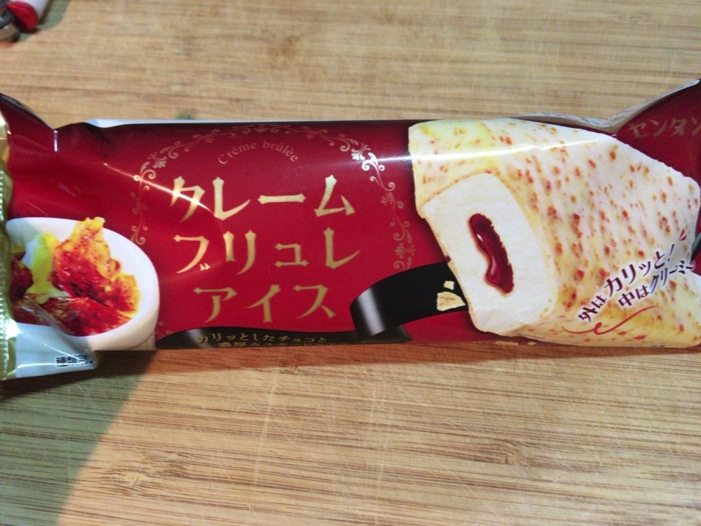 f:id:kemurikikakuku:20171001024028j:plain