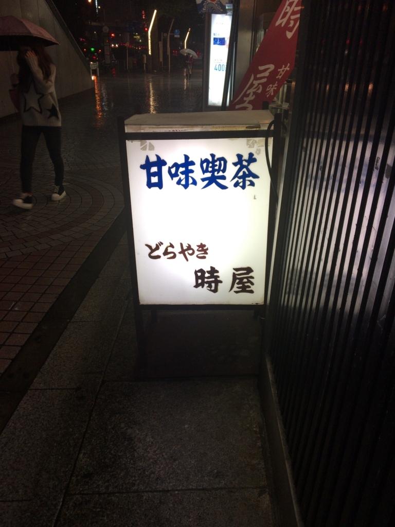 f:id:kemurikikakuku:20171008235253j:plain