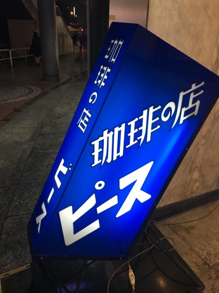 f:id:kemurikikakuku:20171009000628j:plain
