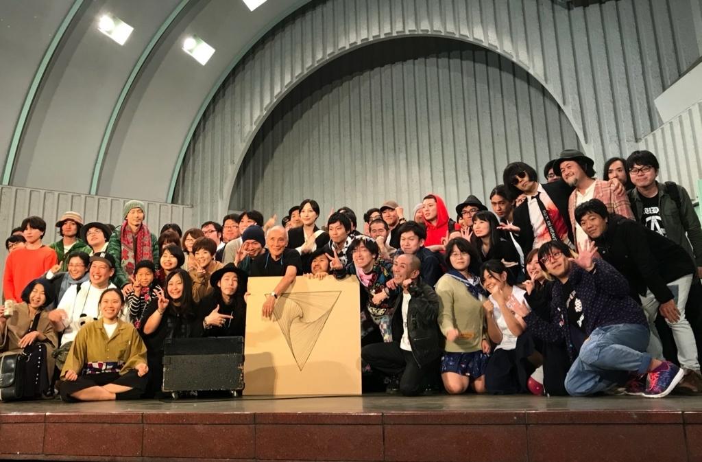 f:id:kemurikikakuku:20171010180019j:plain