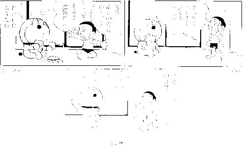 f:id:kemurikikakuku:20171012232911p:plain