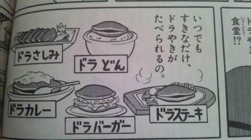 f:id:kemurikikakuku:20171012232955j:plain