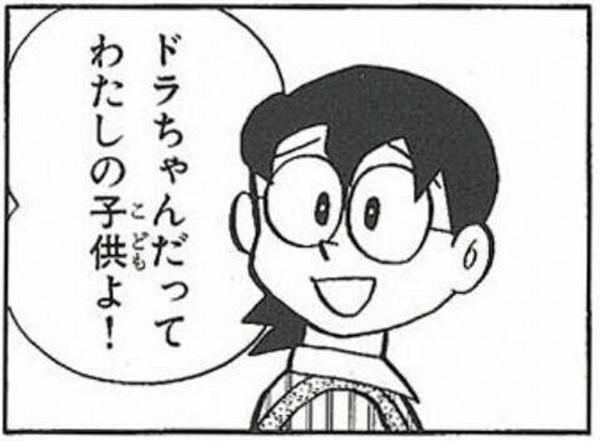 f:id:kemurikikakuku:20171012233752j:plain