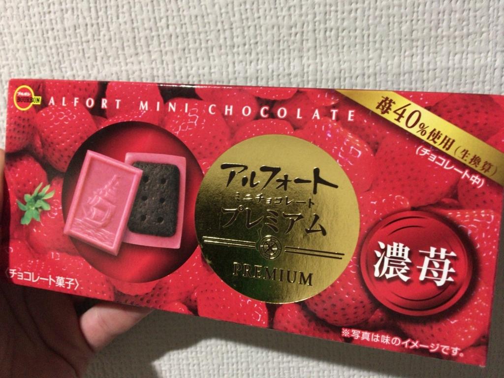 f:id:kemurikikakuku:20171102235619j:plain