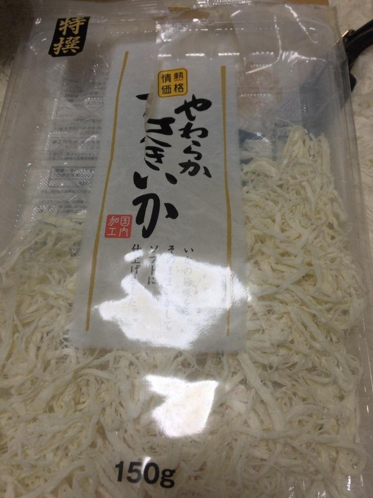 f:id:kemurikikakuku:20180117063015j:plain