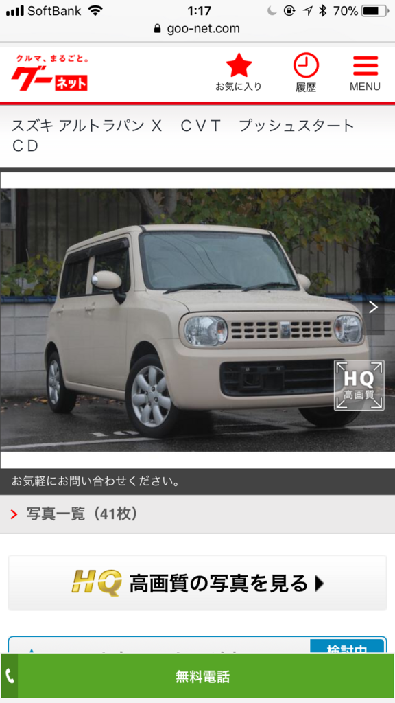 f:id:kemurikikakuku:20180411011340p:plain