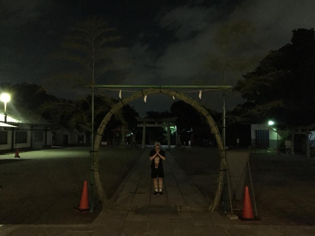 f:id:kemurikikakuku:20180705213502j:plain
