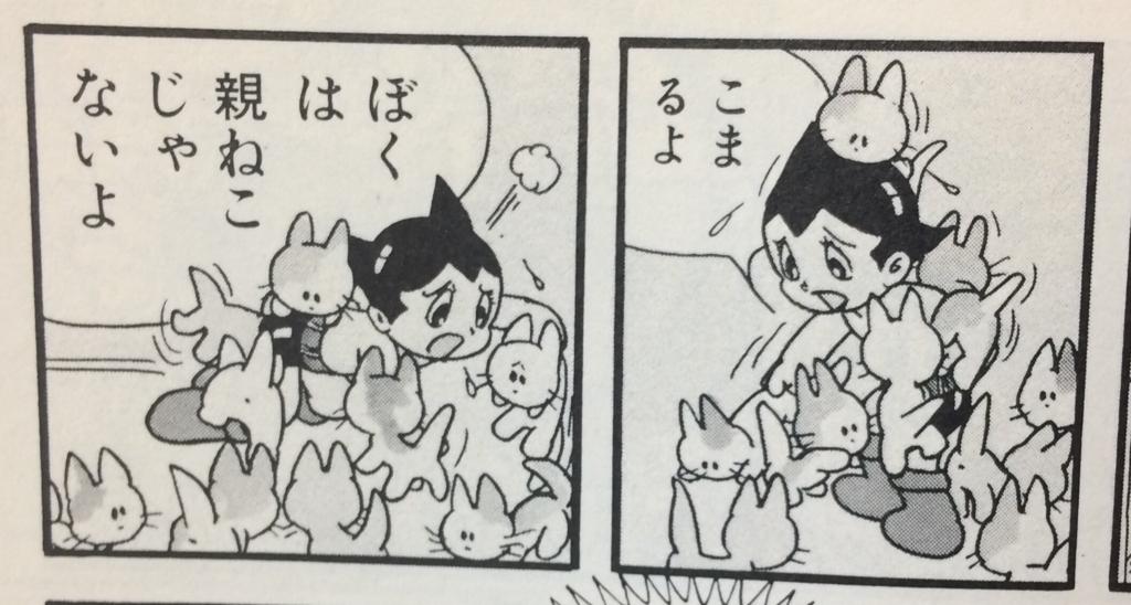 f:id:kemurikikakuku:20180813062522j:plain