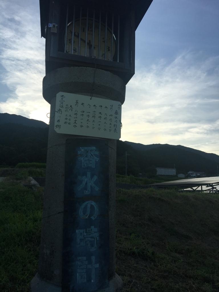 f:id:kemurikikakuku:20180821111608j:plain