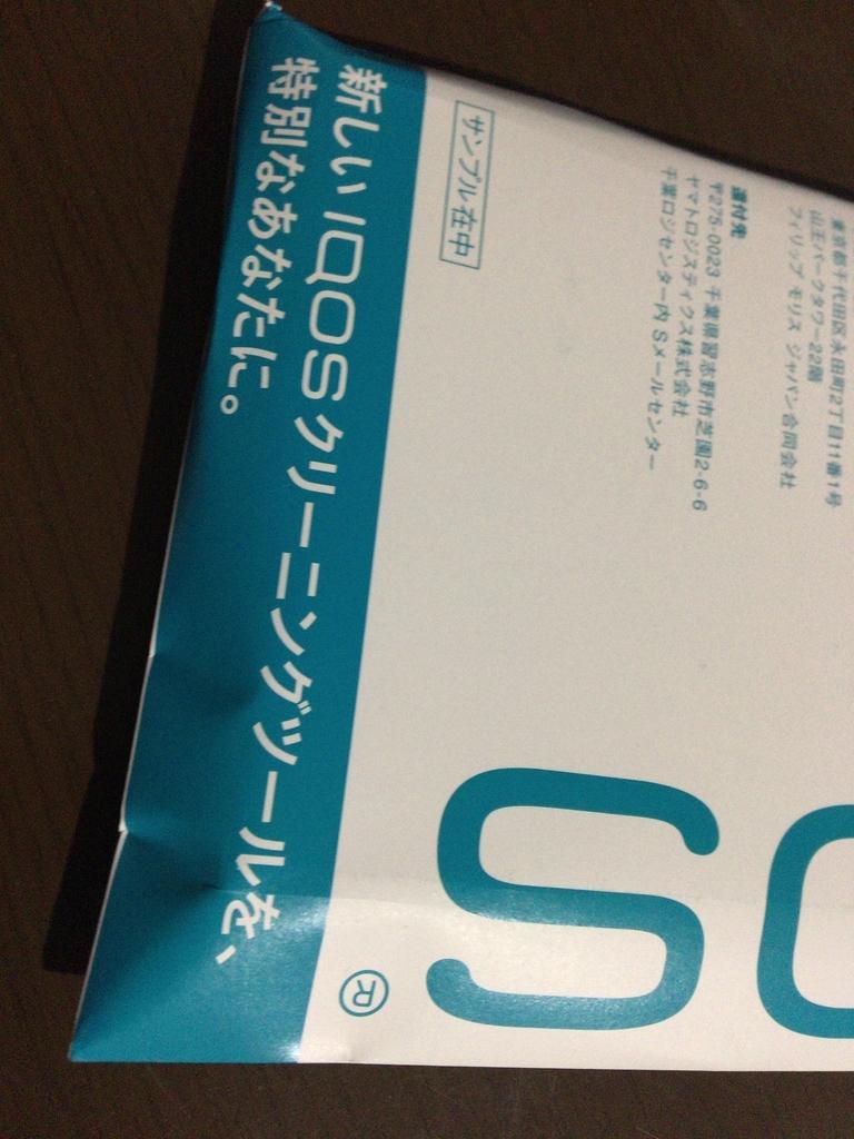 f:id:kemurikikakuku:20180926174437j:plain