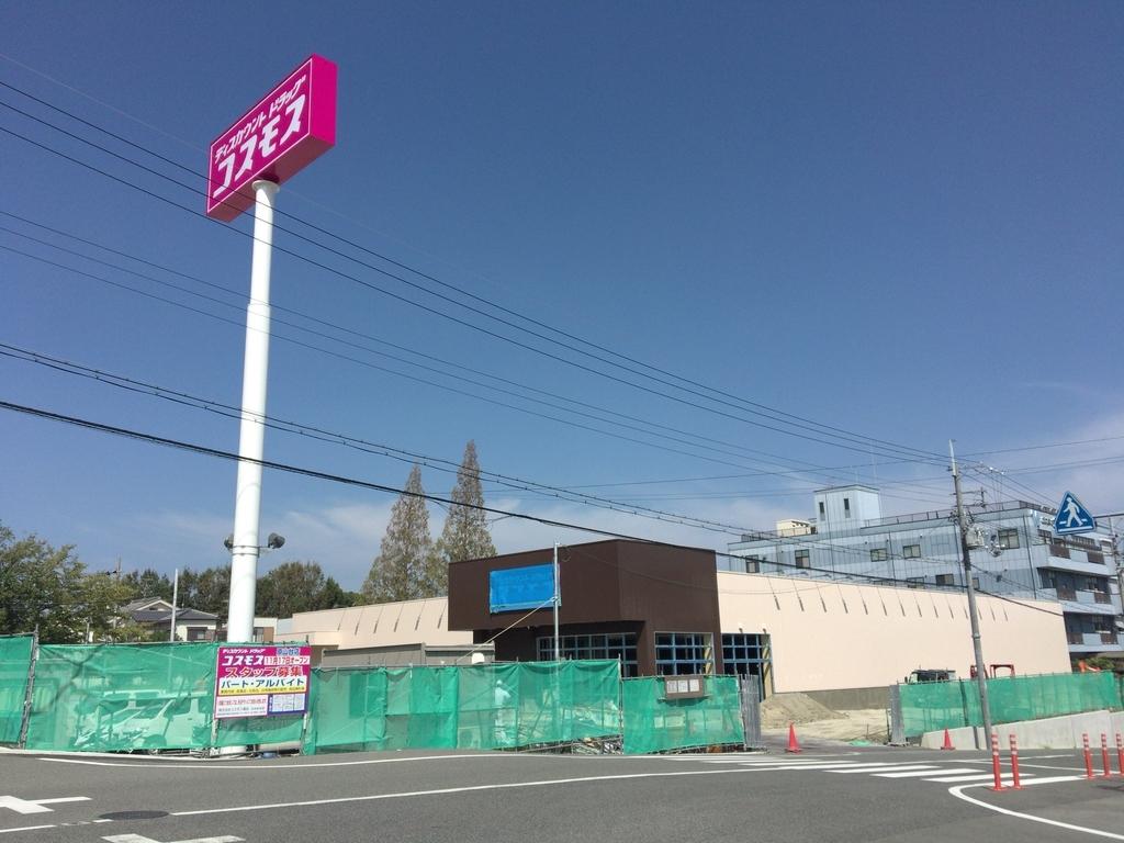 f:id:kemurikikakuku:20181018175226j:plain
