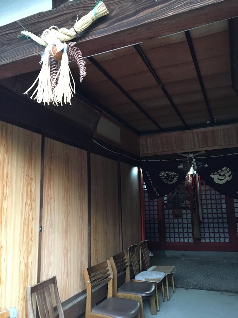 f:id:kemurikikakuku:20181127181736j:plain