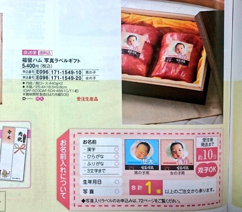 f:id:kemurikikakuku:20181203070348j:plain