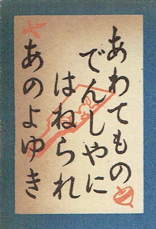 f:id:kemurikikakuku:20181213180437j:plain