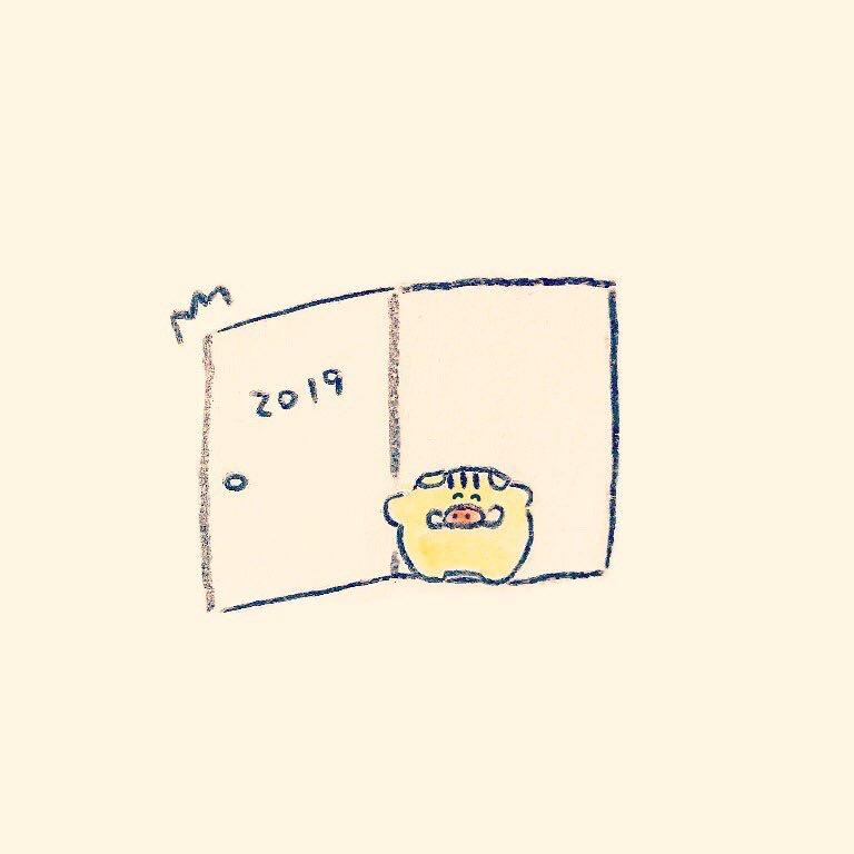 f:id:kemurikikakuku:20190101100219j:plain