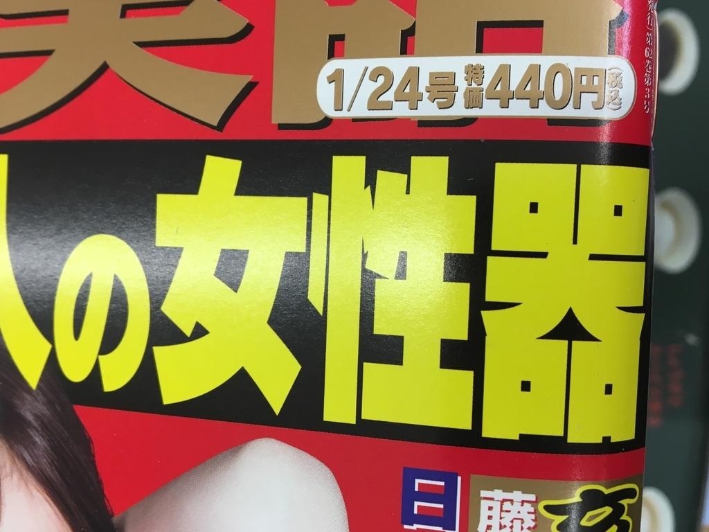 f:id:kemurikikakuku:20190110070127j:plain
