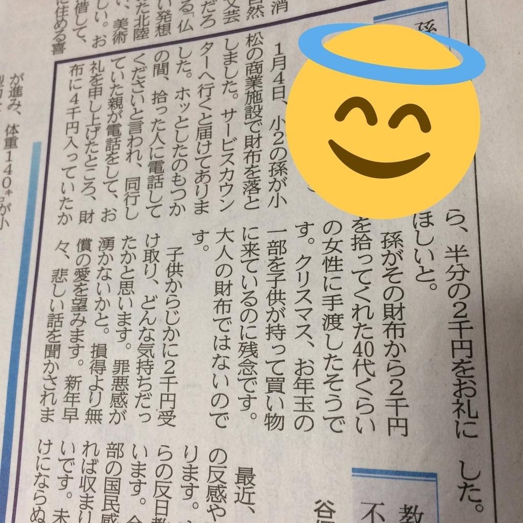 f:id:kemurikikakuku:20190112075714j:plain